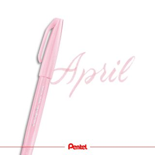 Hello April!⁣⁣ Lettering by @robertbree.de⁣⁣ Product: Brush Sign Pen SES15C-P3, Pale Pink ⁣ ⁣⁣ #pentel #pentel_eu #pentelarts #BRUSHSIGNPEN #brushpen #pinselstift #pinsel #handlettering #lettering #brushlettering #brushcalligraphy #colours #colourful #newbrushpens #new #pentellettering #pentelbrushpen #rosa #rose #pink #palepink #calligraphy #lettering #news #newpens #colour #april #helloapril #pentelbrushsignpen